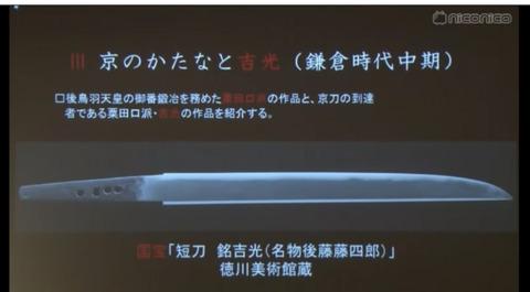 スクリーンショット 2018-06-11 14.20.03