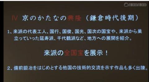 スクリーンショット 2018-06-11 14.22.32
