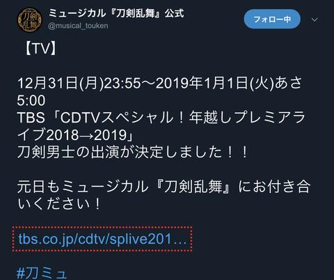 スクリーンショット 2018-12-28 0.44.44
