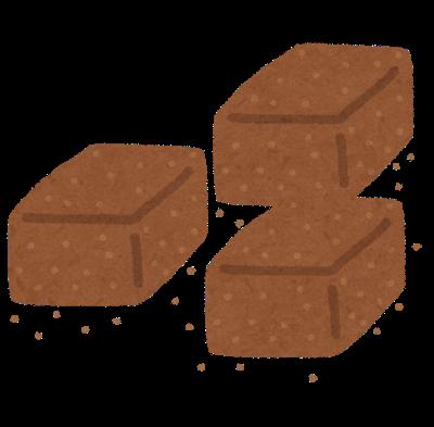 sweets_nama_chocolate