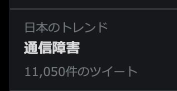 スクリーンショット 2021-02-20 1.15.43