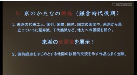 スクリーンショット 2018-06-11 14.22.09