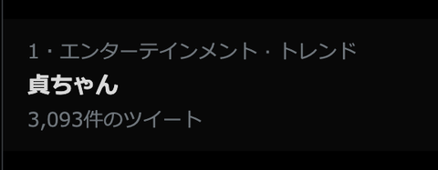 スクリーンショット 2021-09-01 18.37.22