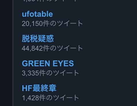 スクリーンショット 2019-03-28 12.32.29