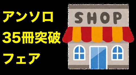 omise_shop_tatemono