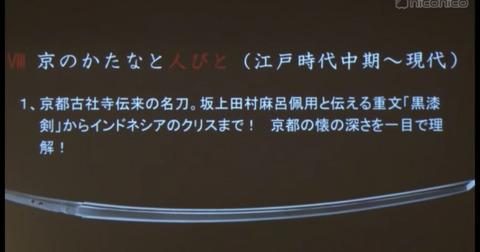 スクリーンショット 2018-06-11 14.33.01