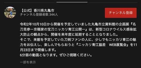 スクリーンショット 2020-10-11 11.35.38