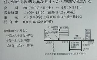 [画像:b64c4759-s.jpg]