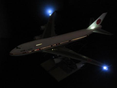 b744-jpn200_59