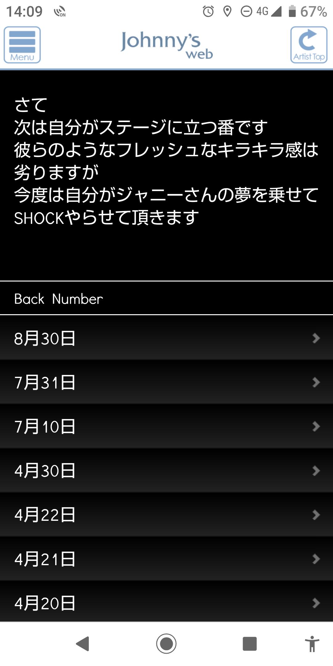 Screenshot_20190904-140954