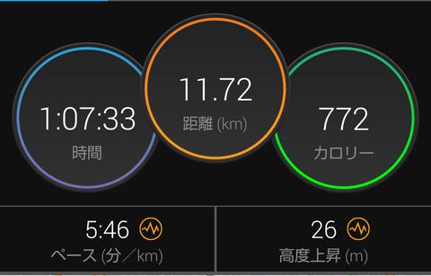 Screenshot_20201017_135853