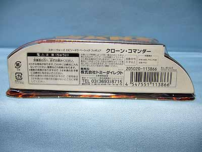 P1380989