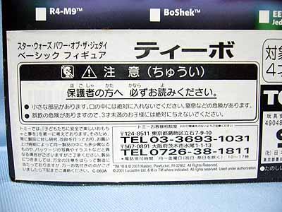 P1520081