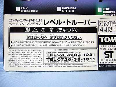 P1520043