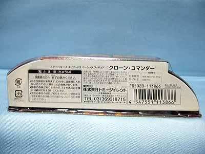 P1380976