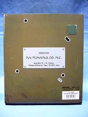 P1500203
