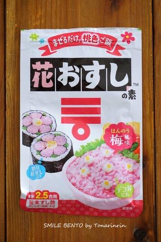 hanasushi01