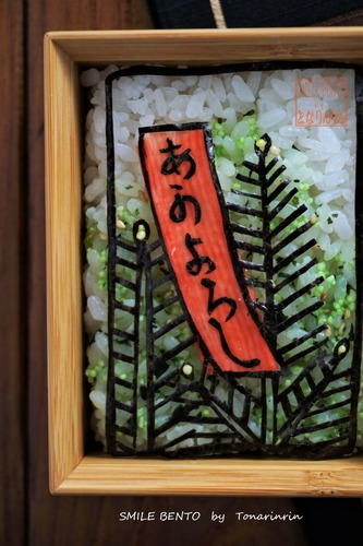 matsuyoroshi02