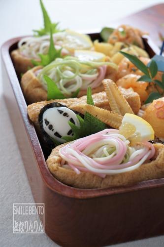 sushi-kaonashi01