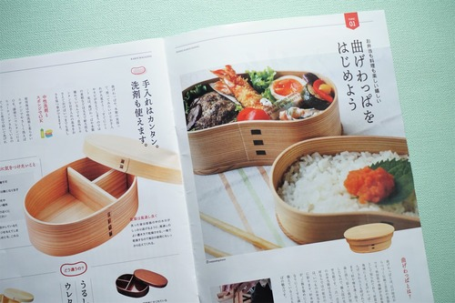 magazine02-03