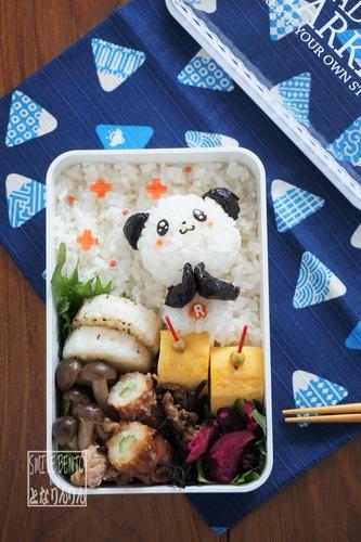 thanks-panda01