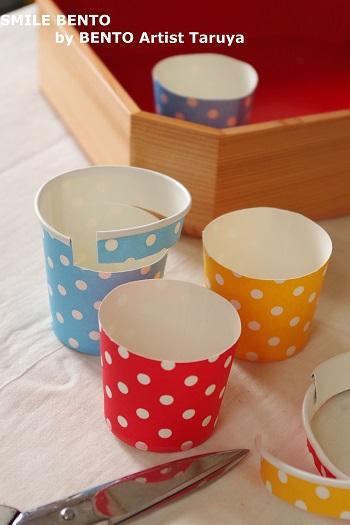 cupcut