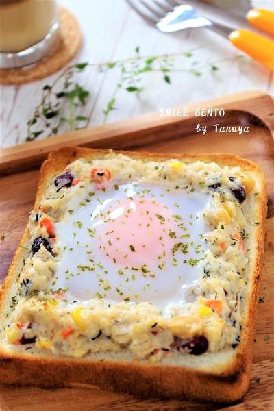eggslut-tate01s