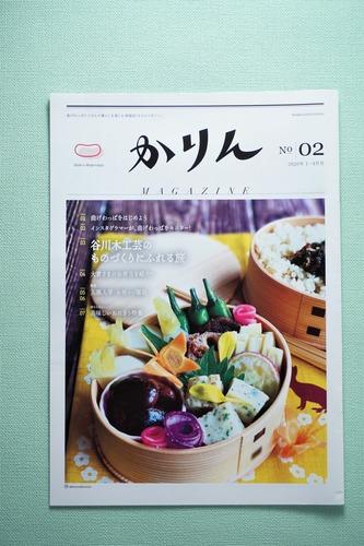 magazine02-01