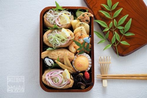 sushi-kaonashi04