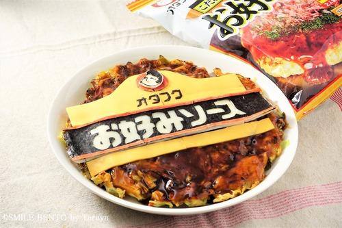 otafuku-okonomi03