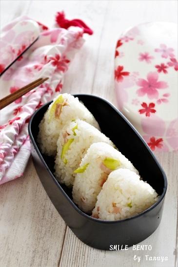 asu-onigiri-s