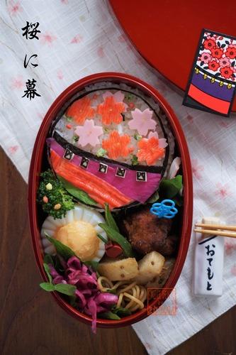 sakura-ni-maku02
