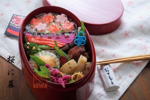 sakura-ni-maku01