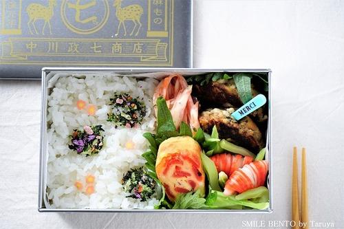nakagawa03