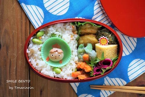 sushi-ponyo00