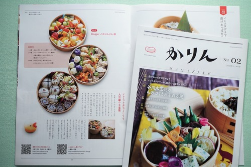 magazine02-02