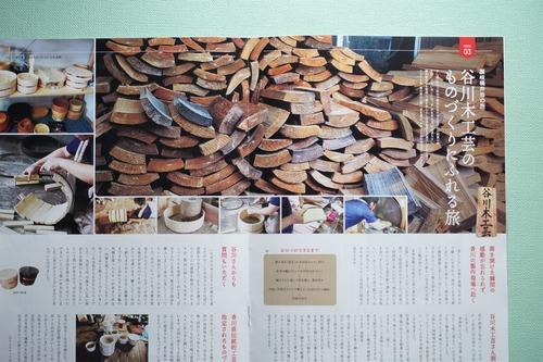 magazine02-04