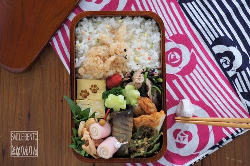 usagi-ushiro02