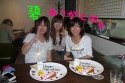 コピー 〜 P1020818