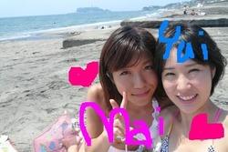 コピー 〜 P1020611