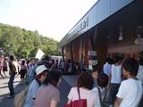 asahiyamaeast