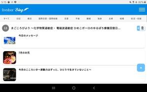 Screenshot_20200706-171520_Opera