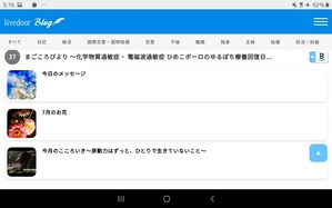 Screenshot_20200706-171611_Opera