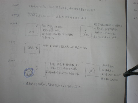 P1230001