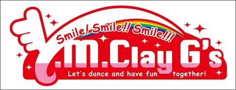 dance_logo2
