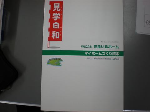 P2080001