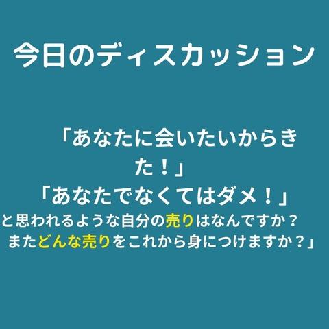 48409743-F349-4D57-BAD5-B36E482FFF39