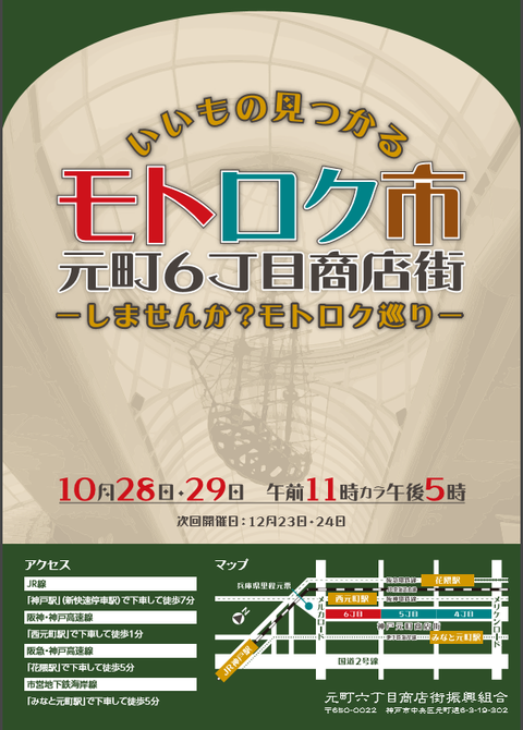 2017-10-07 (1)