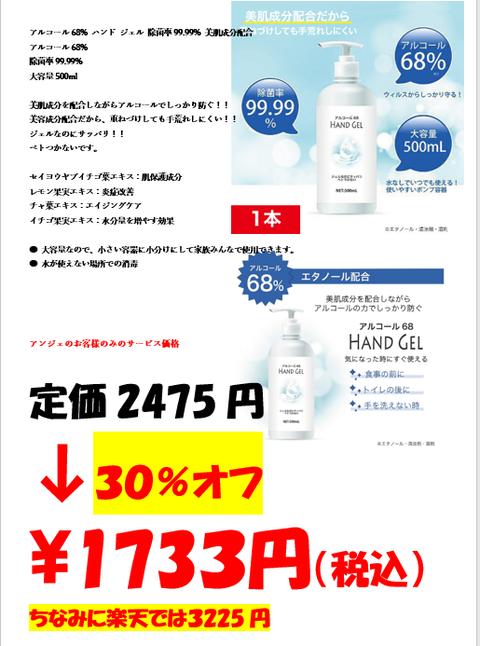 スクリーンショット 2020-05-01 12.32.23