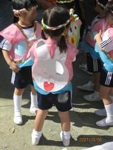 みみりんチーム☆